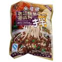 Picture of Chengdu Santapai Noodle Sauce with Aged Pickled Veg & Beef Flavor