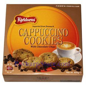 Picture of Denmark Kjeldsens Cappuccino Cookies with Chocolate Chips 1.3 lbs