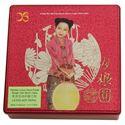 Picture of Yong Sheng Low Sugar Pandan Lotus Paste & One Yolk Mooncakes