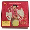 Picture of Yong Sheng Low Sugar White Lotus Paste