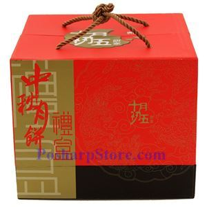 Picture of October Fifth Macau Assorted Mooncake Gift Box 2.8 Lbs