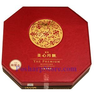 Picture of Maxim Premium Assorted Mooncake Gift Pack  3 Lbs