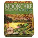 Picture of Maxim Low Sugar Lotus Seed Paste & Pine Nuts Mooncake  26 oz