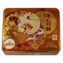 Picture of Maxim  White Lotus Seed Paste  Mooncake 26 oz