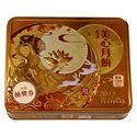 Picture of Maxim  White Lotus Seed Paste Two Egg Yolk Mooncake 26 oz