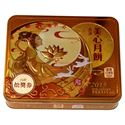 Picture of Maxim White Lotus Seed Paste One Yolk Mooncake
