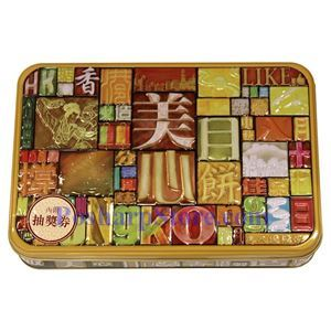 Picture of Maxim  Mooncake Limited Edition