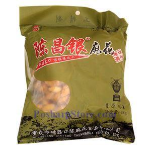 Picture of Chenchangyin Mahua Crispy Cracker (Original Flavor) 14 Oz