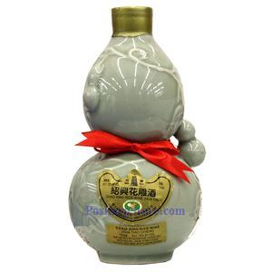Picture of Pagoda Shaoxing Huadiao Rice Wine (No Salt, 16%) 25 Fl Oz