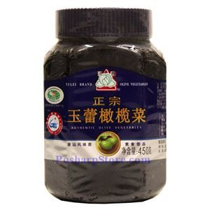 Picture of Yulei Brand Authentic Olive Vegetables 1 Lb