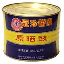 Picture of Koon Chun Bean Sauce 5.25 Lbs