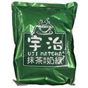 Picture of Casa Uji Matcha Milky Flavor Tea   2.2 Lbs
