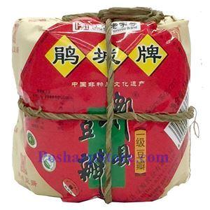 Picture of JuanCheng Pixian Broad Bean Paste (Doubanjiang) 2.2 lbs