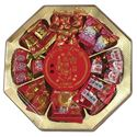 Picture of 2017 Assorted Soft Candies for Chinese New Year (Good Luck) 16 Oz