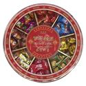 Picture of Yingfeng New Year Candies 17.6 Oz