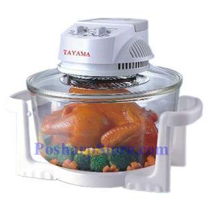 图片 Tayama TO-2000型多功能烤炉