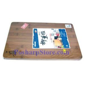 Picture of LiouYegen Carbonized Bamboo Chopping Block