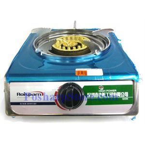 Picture of Roispam Portable Single Burner Gas Stove