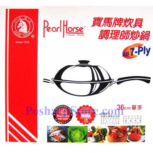 Picture for category Pearl House 36CM Seven Layer Stainless Steel Wok