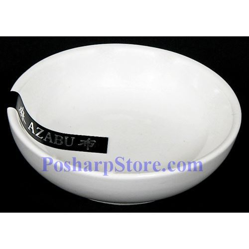 Picture for category White Round Flat  Bottom Porcelain Sauce Plate PHP-A5544