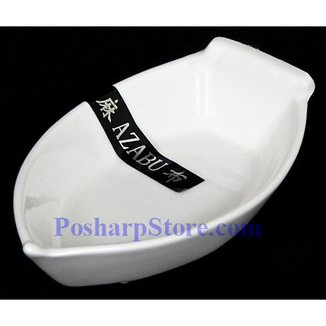 Picture for category White Boat Porcelain Dish PHP-A2519