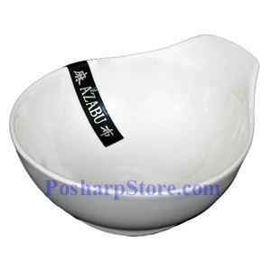 Picture of White Spoon Shape Porcelain Bowl PHP-A2315