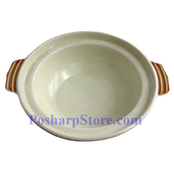 Picture for category Myland Shallow Earthenware Casserole/Sandpot