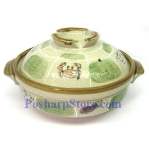 Picture of CD7/F Round Covered Clay Pot/Bowel