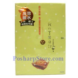 Picture of My Beauty Diary Natto Mask
