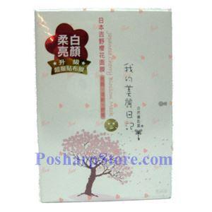 图片 我的美丽日记日本吉野樱花面膜