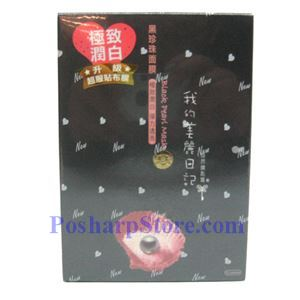 Picture of My Beauty Diary Black Pearl Mask