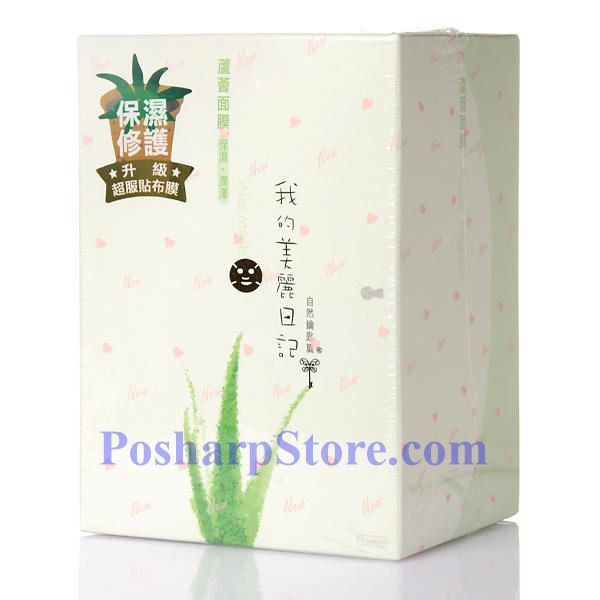Picture for category My Beauty Diary Aloe Mask