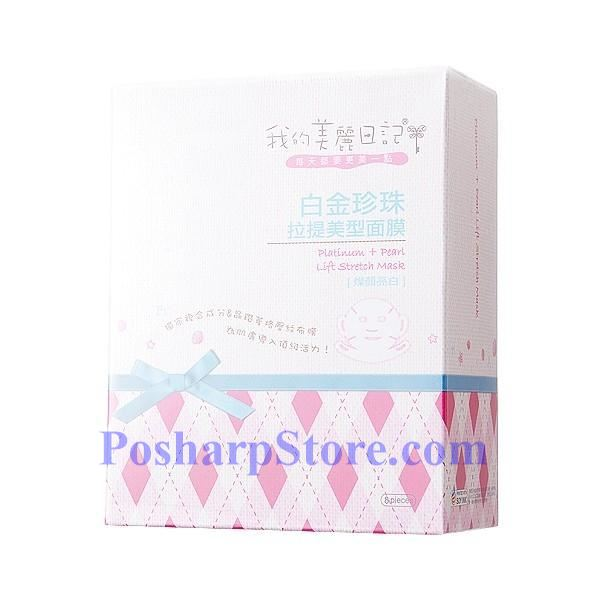 Picture for category My Beauty Diary Platinum + Pearl Lift Stretch Mask