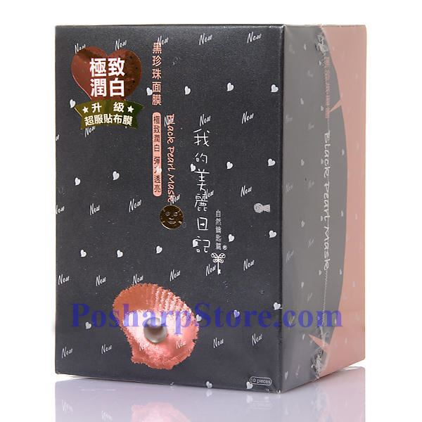 Picture for category My Beauty Diary Black Pearl Mask