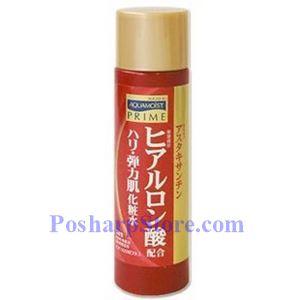 图片 JUJU AQUAMOIST PRIME 虾红素保湿化妆水