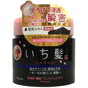 Picture of Kanebo Kracie Ichikami Premium Hair Mask
