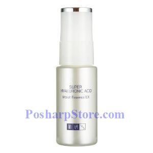 Picture of Rohto HADALABO Gokujun Hyaluronic Essence