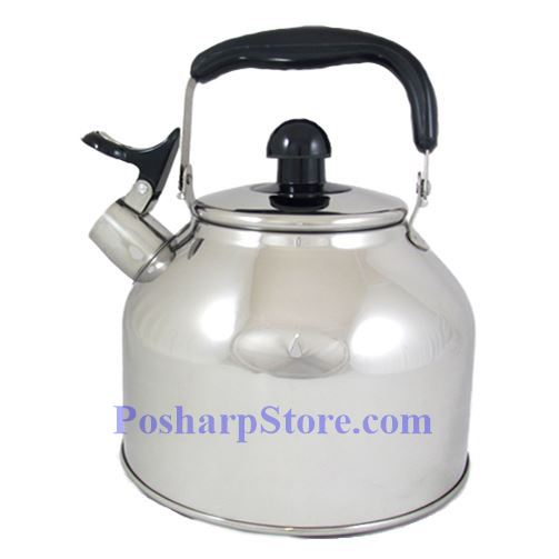 Picture for category Myland 2 Quart Whistling Tea Kettle
