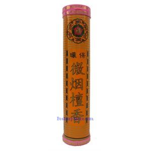 Picture of Environmental-Friendly Light-Smoking Sandalwood Joss Sticks