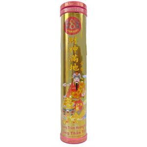 Picture of Good Luck Sandalwood Incense