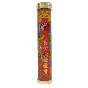Picture of Fugong Light-Smoke Sandalwood Joss Sticks