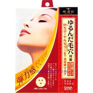 Picture of Sana HO-JUN-KI Essence Facial Mask