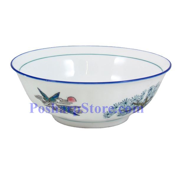 Picture for category Surface-Waved Pine Crane Porcelain  Bowl