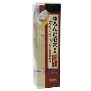 Picture of Sana Ho-Jun-Ki Moisture Lotion