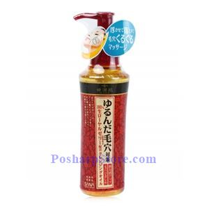 Picture of Sana Ho-Jun-Ki Cleansing Oil