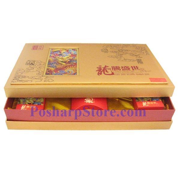 分类图片 香港嘉华龙腾盛世月饼