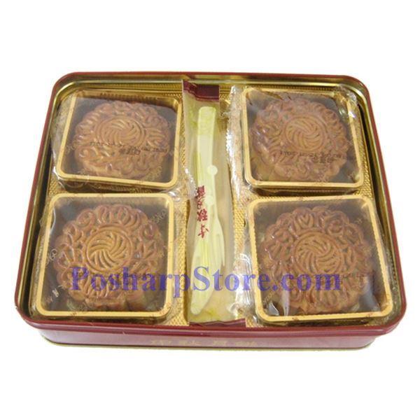 分类图片 香港嘉华蛋黄白莲蓉中秋月饼