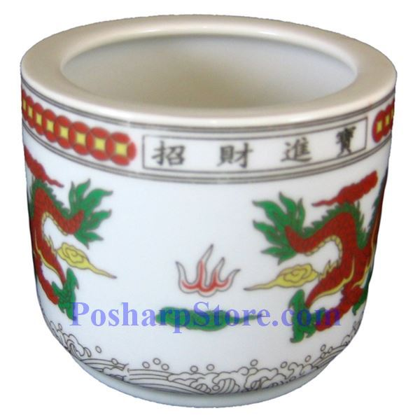 Picture for category Good Fortune & Feast 4.5-Inch Incense Burning Mug