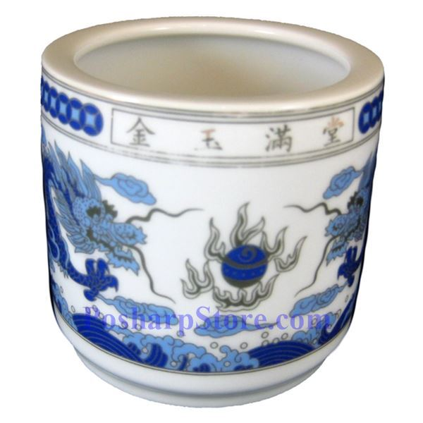 Picture for category Good Fortune & Feast 4.5-Inch Incense Burning Mug, Blue