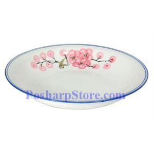 Picture of Plum Blossom 9.25 Inch Deep Plate